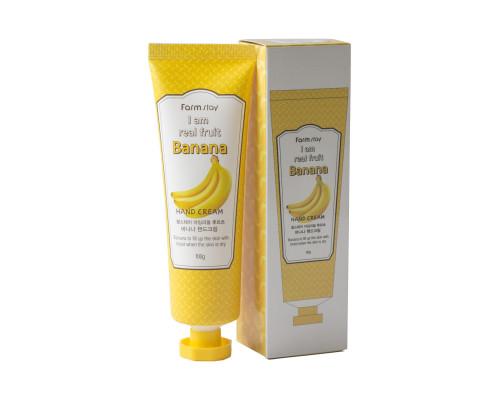 Увлажняющий и питательный крем для рук с экстрактом банана