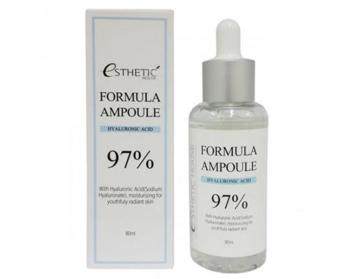 Сыворотка для лица с гиалуроновой кислотой 97%