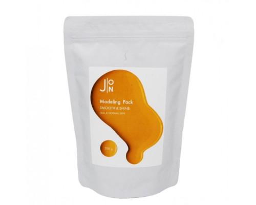 Альгинатная маска Гладкость и сияние  J:ON Smooth & Shine Modeling Pack