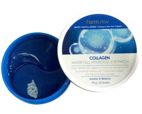 Гидрогелевые патчи с морским коллагеном Collagen Water Full Hydrogel