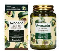 Ампульная сыворотка для лица с авокадо Farmstay