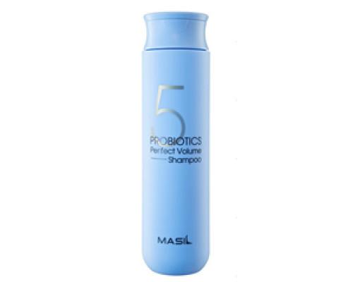 Мягкий шампунь для объема волос с пробиотиками Masil 5 Probiotics Perpect Volume Shampoo