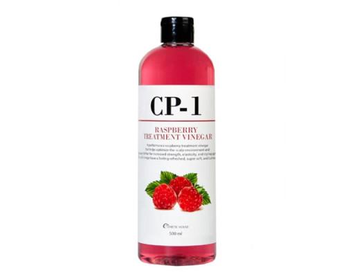 Кондиционер для волос на основе малинового уксуса Raspberry Treatment Vinegar