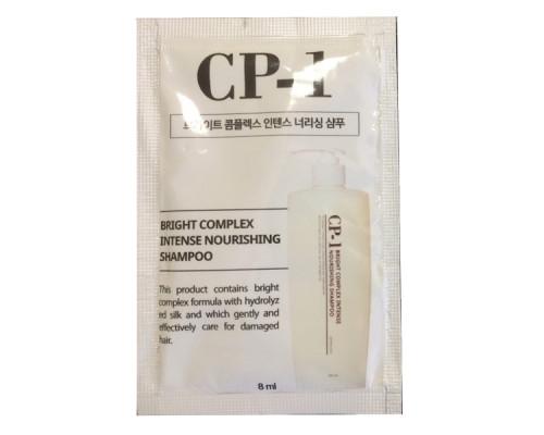 Шампунь с протеинами для интенсивного питания CP-1 Bright Complex Intense Nourishing Shampoo 8 мл Esthetic House
