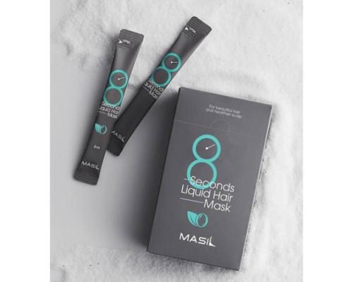 Экспресс-маска для объема волос Masil 8 Seconds Salon Liquid Hair Mask 8ml