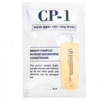 Кондиционер с протеинами для интенсивного питания CP-1 Bright Complex Intense Nourishing Conditioner 8 мл