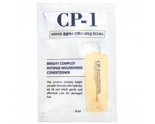 Кондиционер с протеинами для интенсивного питания CP-1 Bright Complex Intense Nourishing Conditioner 8 мл Esthetic House