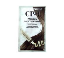 Протеиновая маска для лечения повреждённых волос 12,5 мл