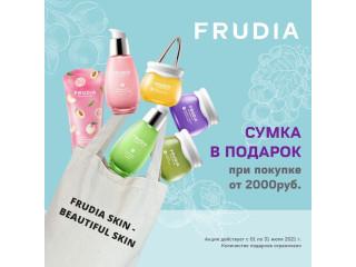 АКЦИЯ покупай FRUDIA и в подарок ты получишь сумку-шоппер!